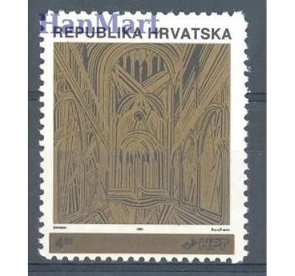 Znaczek Chorwacja 1991 Mi 182D Czyste **
