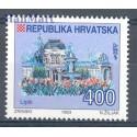 Chorwacja 1993 Mi 231 Czyste **