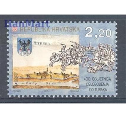 Znaczek Chorwacja 1995 Mi 334 Czyste **
