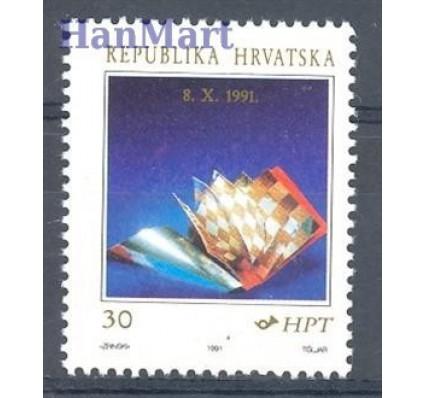 Znaczek Chorwacja 1991 Mi 183 Czyste **