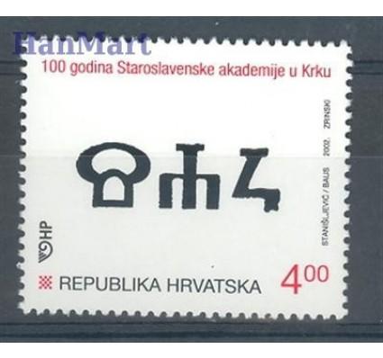 Znaczek Chorwacja 2002 Mi 624 Czyste **