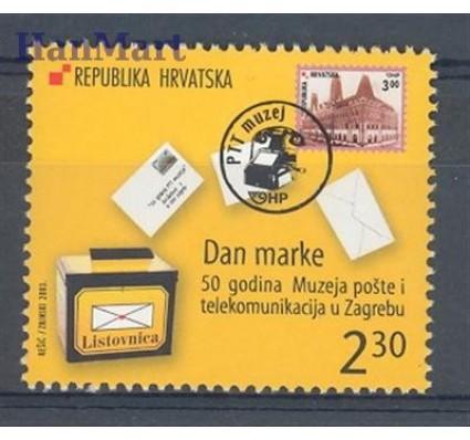 Chorwacja 2003 Mi 661 Czyste **