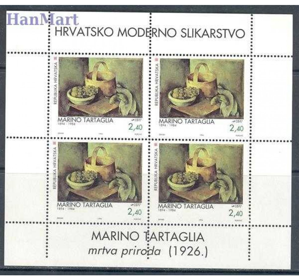 Chorwacja 1994 Mi ark 295-297 Czyste **
