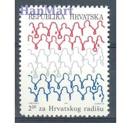 Chorwacja 1991 Mi zwa 11 Czyste **