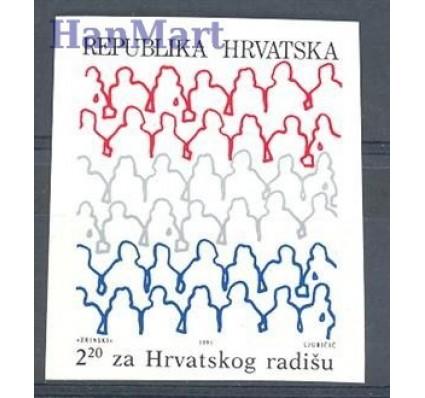 Chorwacja 1991 Mi zwa 11B Czyste **