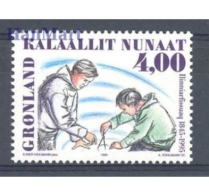 Grenlandia 1995 Mi 258 Czyste **