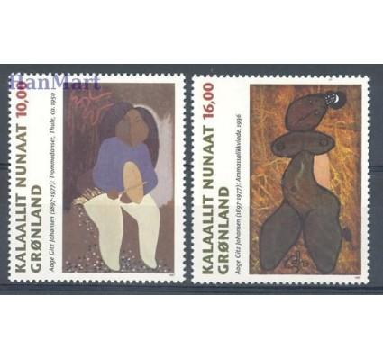 Znaczek Grenlandia 1997 Mi 310-311 Czyste **