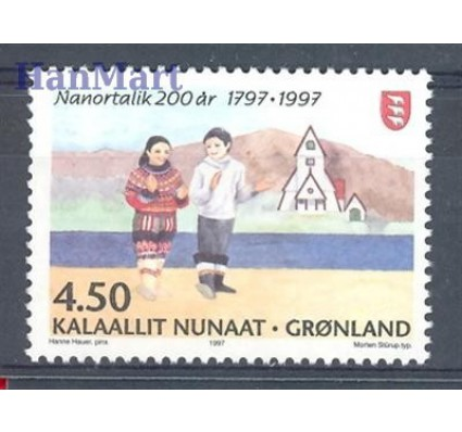 Grenlandia 1997 Mi 312 Czyste **