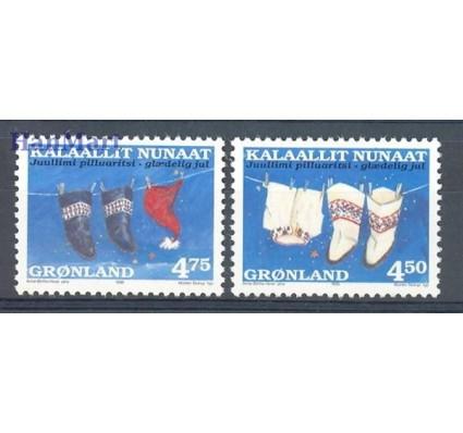 Znaczek Grenlandia 1998 Mi 329-330x Czyste **