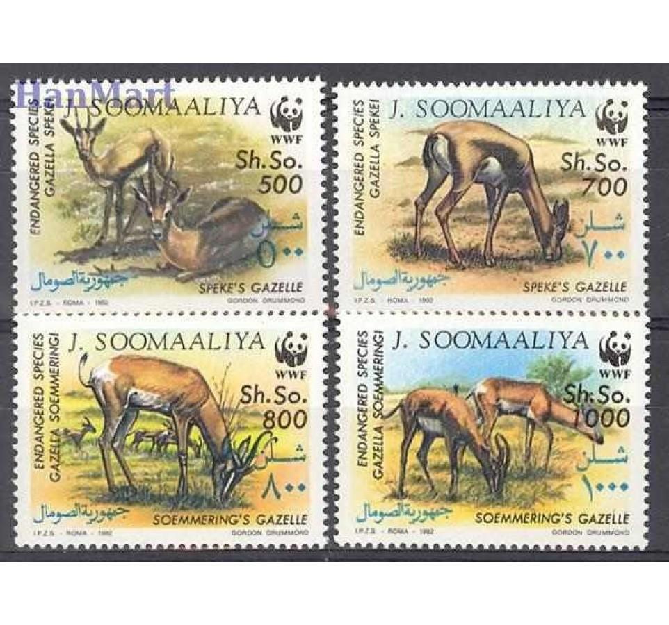 Somalia 1992 Mi 444-447 Czyste **