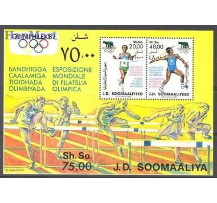 Somalia 1987 Mi bl 23 Czyste **