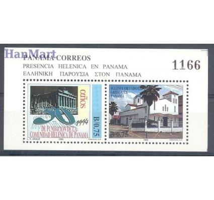 Panama 1995 Mi bl 129 Czyste **