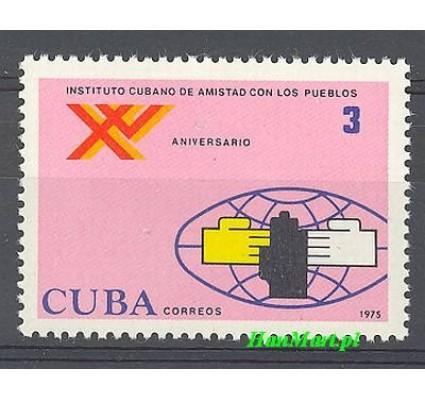 Znaczek Kuba 1975 Mi 2079 Czyste **