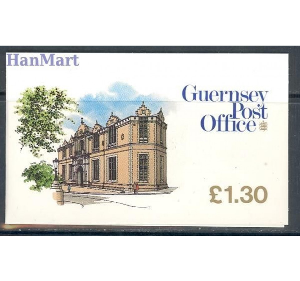 Guernsey 1984 Mi mh 23 Czyste **