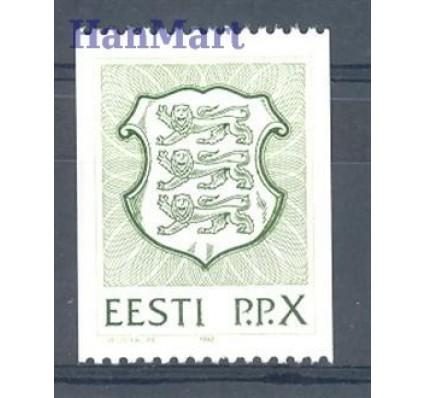Estonia 1992 Mi 187x Czyste **