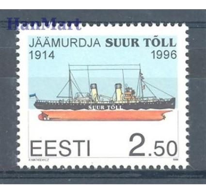 Estonia 1996 Mi 282 Czyste **