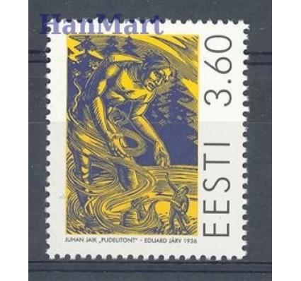 Estonia 1998 Mi 332 Czyste **