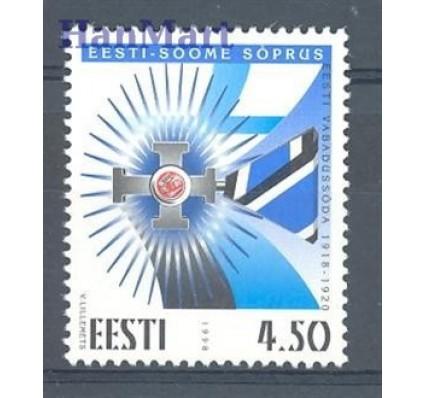 Estonia 1998 Mi 335 Czyste **