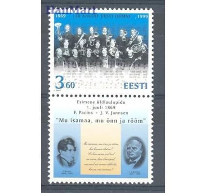 Estonia 1999 Mi zf 347 Czyste **