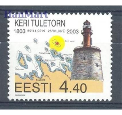 Estonia 2003 Mi 454 Czyste **