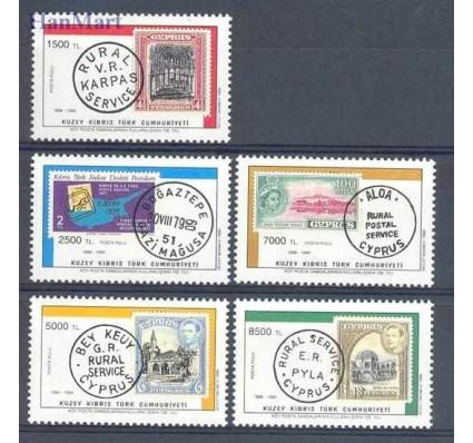 Cypr Północny 1994 Mi 382-386 Czyste **