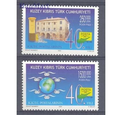 Cypr Północny 2004 Mi 596-597 Czyste **