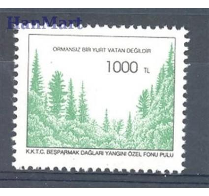 Cypr Północny 1995 Mi zwa 1 Czyste **