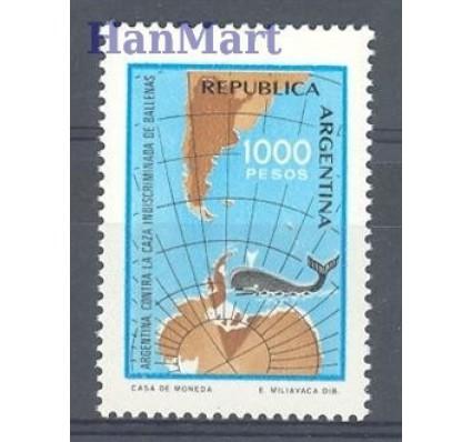 Argentyna 1981 Mi 1528 Czyste **
