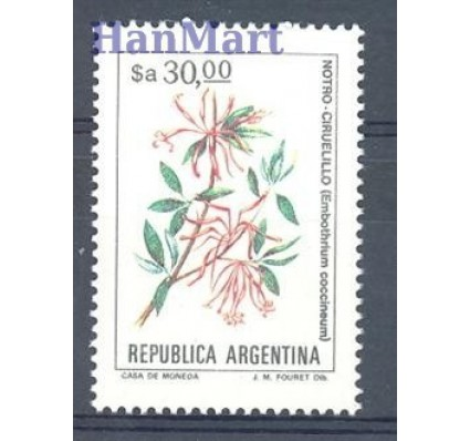 Argentyna 1984 Mi 1682y Czyste **