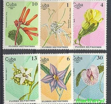 Znaczek Kuba 1980 Mi 2518-2523 Czyste **