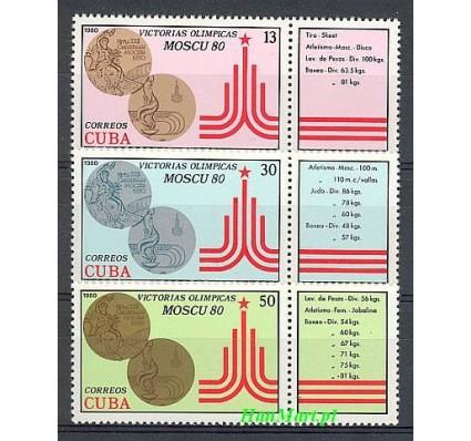 Znaczek Kuba 1980 Mi 2515-2517 Czyste **