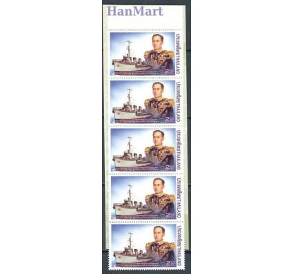 Tajlandia 1998 Mi mh 1857 Czyste **