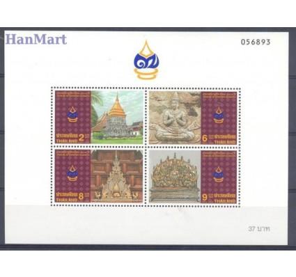 Tajlandia 1996 Mi bl 73 Czyste **