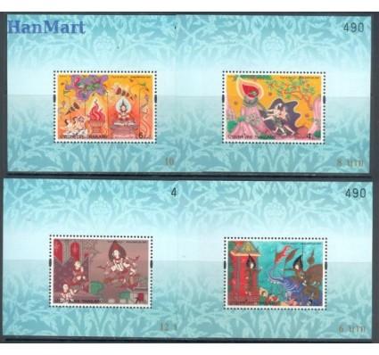 Tajlandia 1997 Mi 98-101 Czyste **