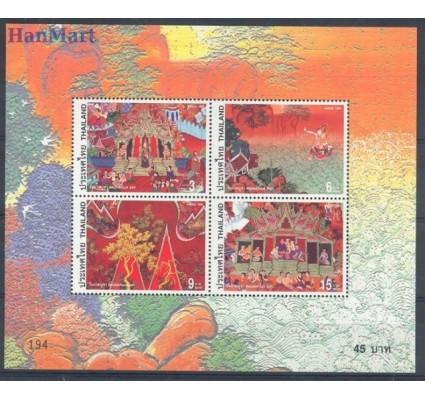 Znaczek Tajlandia 1999 Mi bl 117 Czyste **