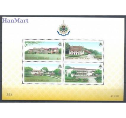 Znaczek Tajlandia 1999 Mi bl 121 Czyste **