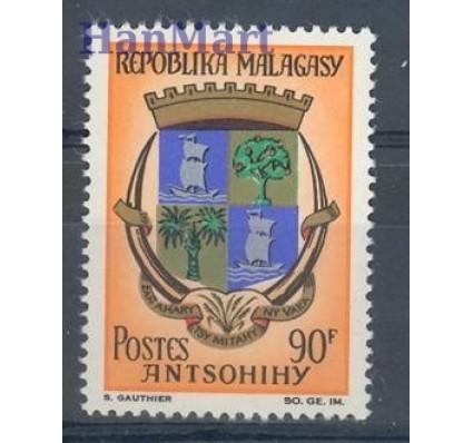 Madagaskar 1968 Mi 577 Czyste **