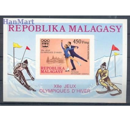 Znaczek Madagaskar 1975 Czyste **