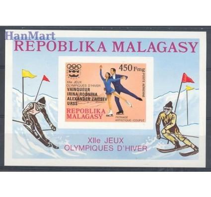 Znaczek Madagaskar 1976 Mi bl 13B Czyste **
