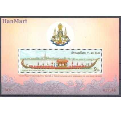 Znaczek Tajlandia 1996 Mi bl 88 Czyste **