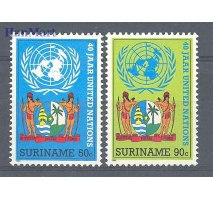 Surinam 1985 Mi 1132-1133 Czyste **