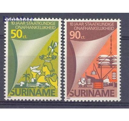 Surinam 1985 Mi 1163-1164 Czyste **