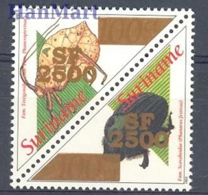 Surinam 2002 Mi 1849-1850 Czyste **