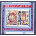 Surinam 2000 Mi bl 82 Czyste **
