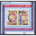 Surinam 2002 Mi bl 88 Czyste **