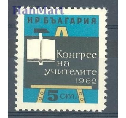 Znaczek Bułgaria 1962 Mi 1311 Czyste **