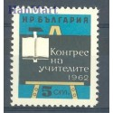 Bułgaria 1962 Mi 1311 Czyste **