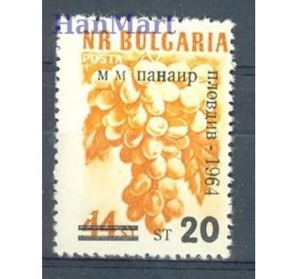 Znaczek Bułgaria 1964 Mi 1486 Czyste **