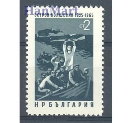 Bułgaria 1965 Mi 1557 Czyste **