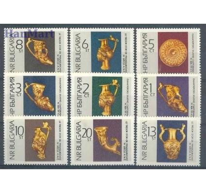 Bułgaria 1966 Mi 1662-1670 Czyste **